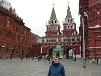 Near entrance to Red Square